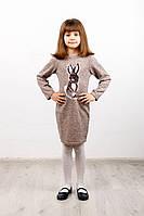 """Платье детское """"Софи Зайка"""" р. 122-152 пудра, фото 1"""