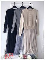 Женское Платье-свитер юбка фатин