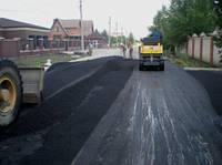 Дорожное строительство    ►Асфальтирование дорог    ►Земляные работы