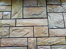 Декоративна пластикова листова панель ПВХ Регул Камінь, пилений справжній жовтий 0,4мм 977*493 мм