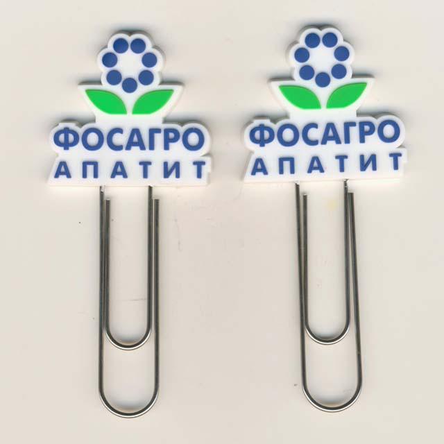 Резиновые скрепки с логотипом