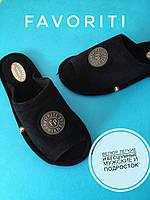 Мужские домашние тапочки с открытыми пальцами 40-45,проверяйте наличие размеров