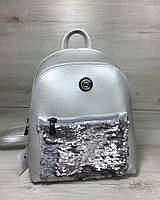 Городской женский рюкзак «Бонни» с блестящими паетками бежевого цвета серебряный