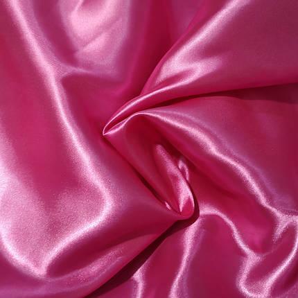 Ткань атлас малиновый, фото 2