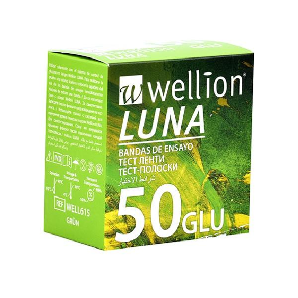 Тест-полоски (глюкоза) Wellion Luna Duo, 50 шт. (Австрия)