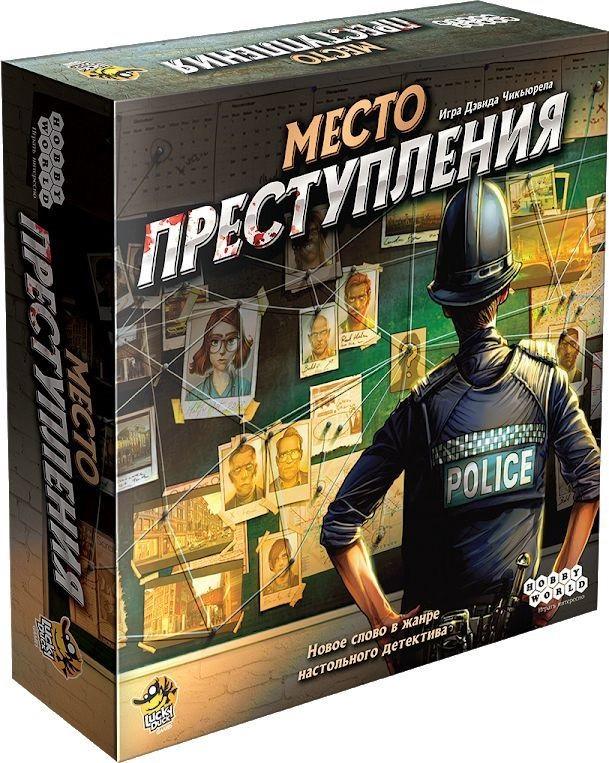 Настольная игра Место преступления (Chronicles of Crime)