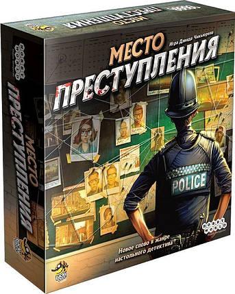 Настольная игра Место преступления (Chronicles of Crime), фото 2