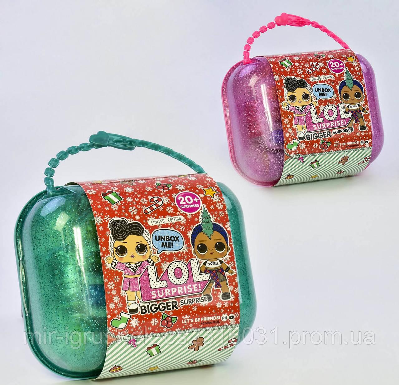 Мега-сюрприз кукла ЛОЛ в шаре: продажа, цена в Харкові ...