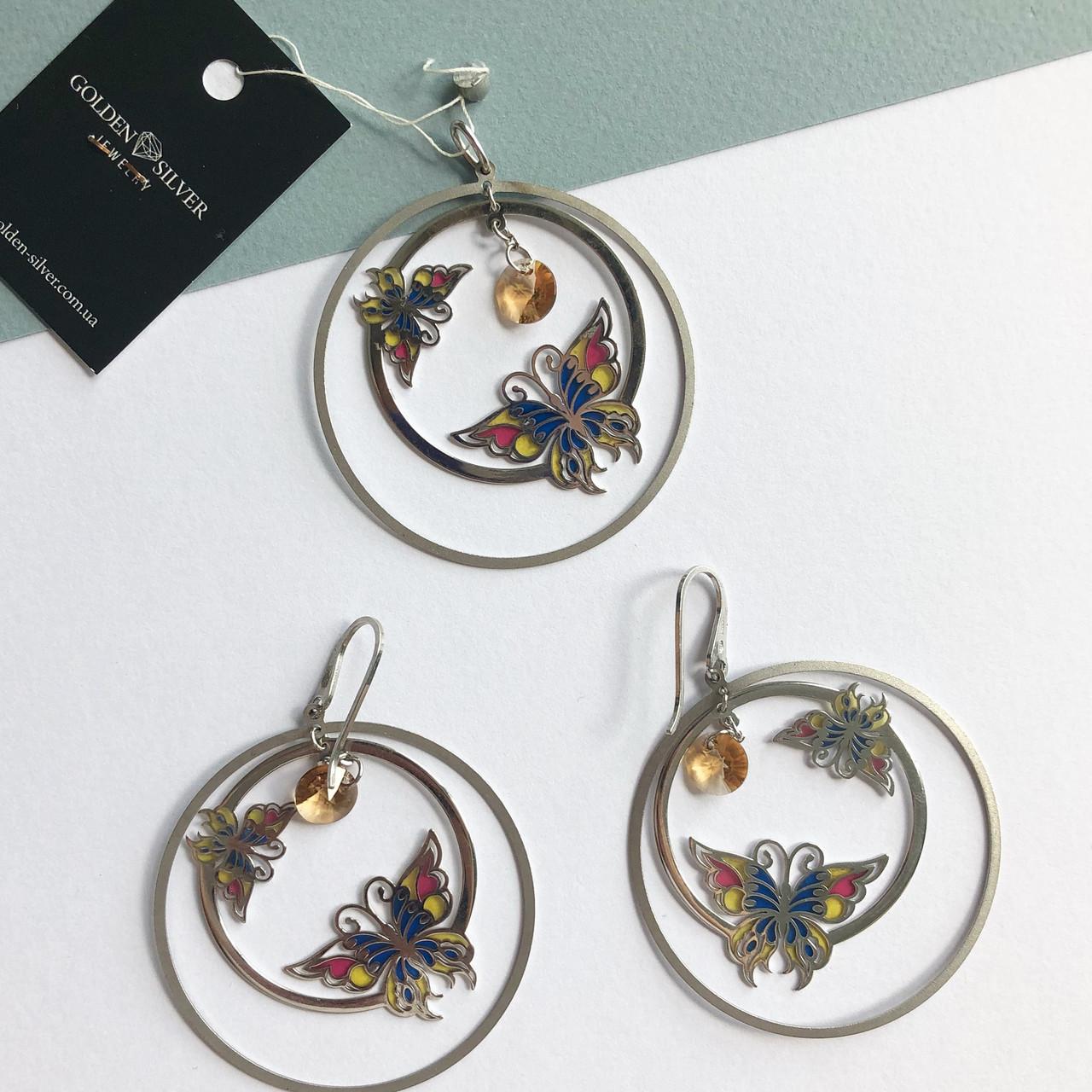 Набор украшений из серебра кулон + серьги в виде бабочек