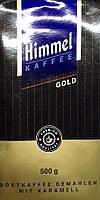 Кофе молотый Himmel Kaffee Gold 500 гр 100% Арабика