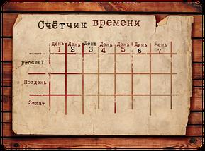 Настільна гра Таємниці Аркхем (Mythos Tales), фото 3