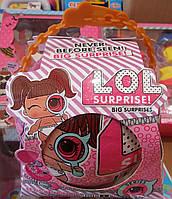Кукла Лол декодер Большой Шар L.O.L. Big Surprise. Хорошая копия!!! BB31A
