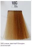 10G (очень очень светлый блондин золотистый) Тонирующая крем-краска без аммиака Matrix Color Sync,90 ml, фото 8