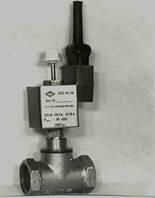 Клапан электромагнитный КЕГ