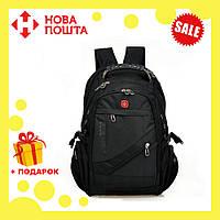Швейцарский городской рюкзак SwissGear 8810