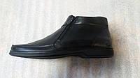 Мужские зимние стильные  ботинки.