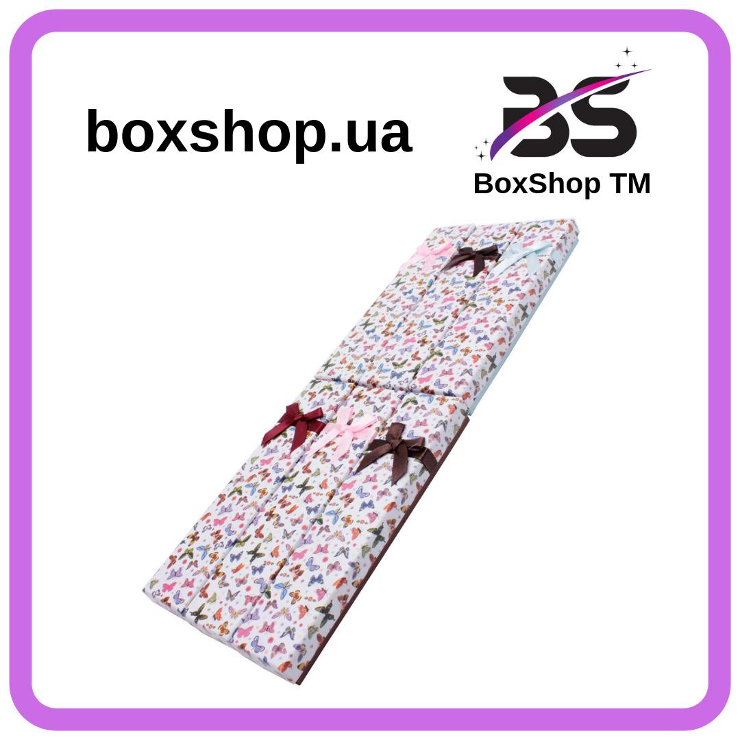 Подарочная коробочка под браслет или цепочку Бабочки 20,5*4,5*2,2 см