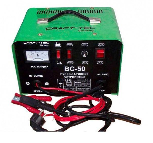 Пуско-зарядний пристрій Craft-Tec ВС-50 (12В/24В)