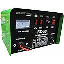 Пуско-зарядний пристрій Craft-Tec ВС-50 (12В/24В), фото 2