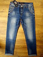 Мужские джинсы Arnold jeans 7598 (27-33) 12$