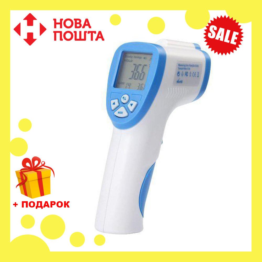 Бесконтактный инфракрасный цифровой термометр / градусник NON CONTACT, фото 1