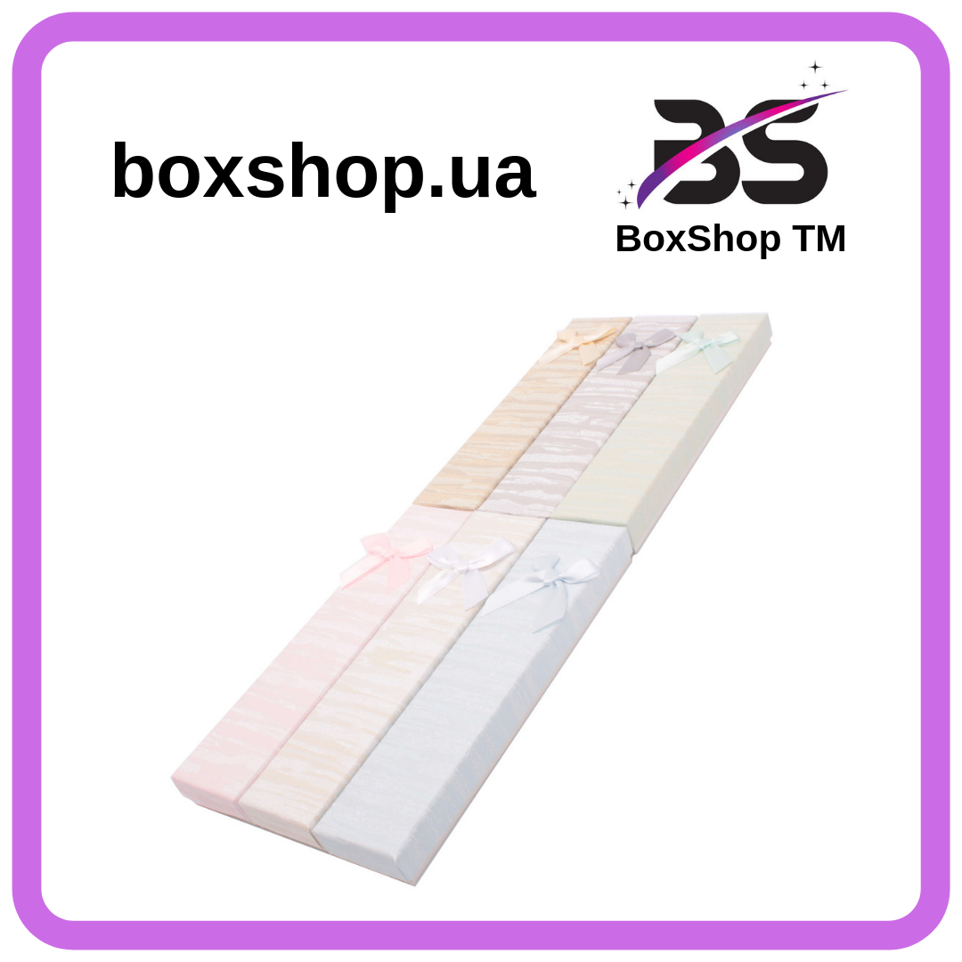 Подарочная коробочка под браслет или цепочку Валенсия 21,5*4*2,5 см