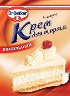 Крем для торта ванильный(код 00655)