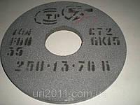"""Круг шлифовальный ПП 250х13х76мм 14А (Серый) F46 /зерно 40 (СТ) """"ЗАК"""""""