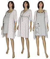 Снова в наличии! Комплекты с халатом для беременных и кормящих мам - серия Fanny Cat Grey ТМ УКРТРИКОТАЖ!