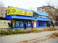 Аренда магазина ул. буденного, восточный рынок