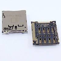 Разьем сим карты (на плате) Asus ME371 MG FonePad, OPPO X907