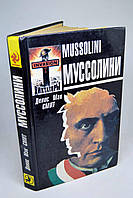 "Книга: ""Муссолини"""