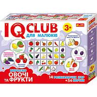 6353 Учебные пазли.Изучаем овощи и фрукты.IQ-club для детей 13203004У, Ranok-Creative
