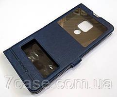 Чехол книжка с окошками momax для Huawei Mate 20 X синий