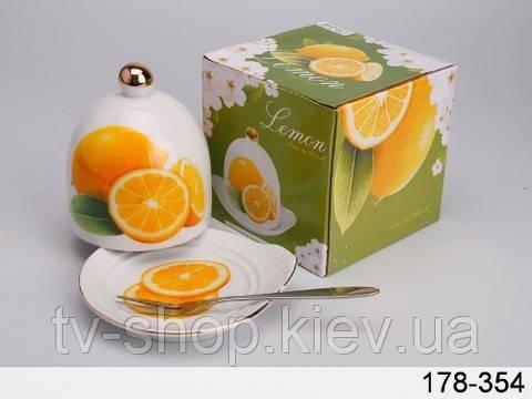 Лимонница серии «Лимон» (3 вида)