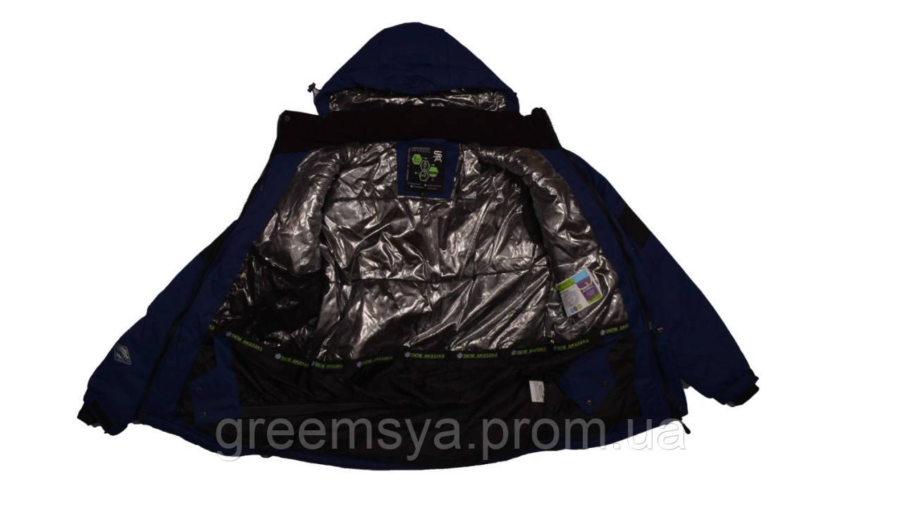 2  Куртка мужская лыжная термо зимняя 7011df02be626