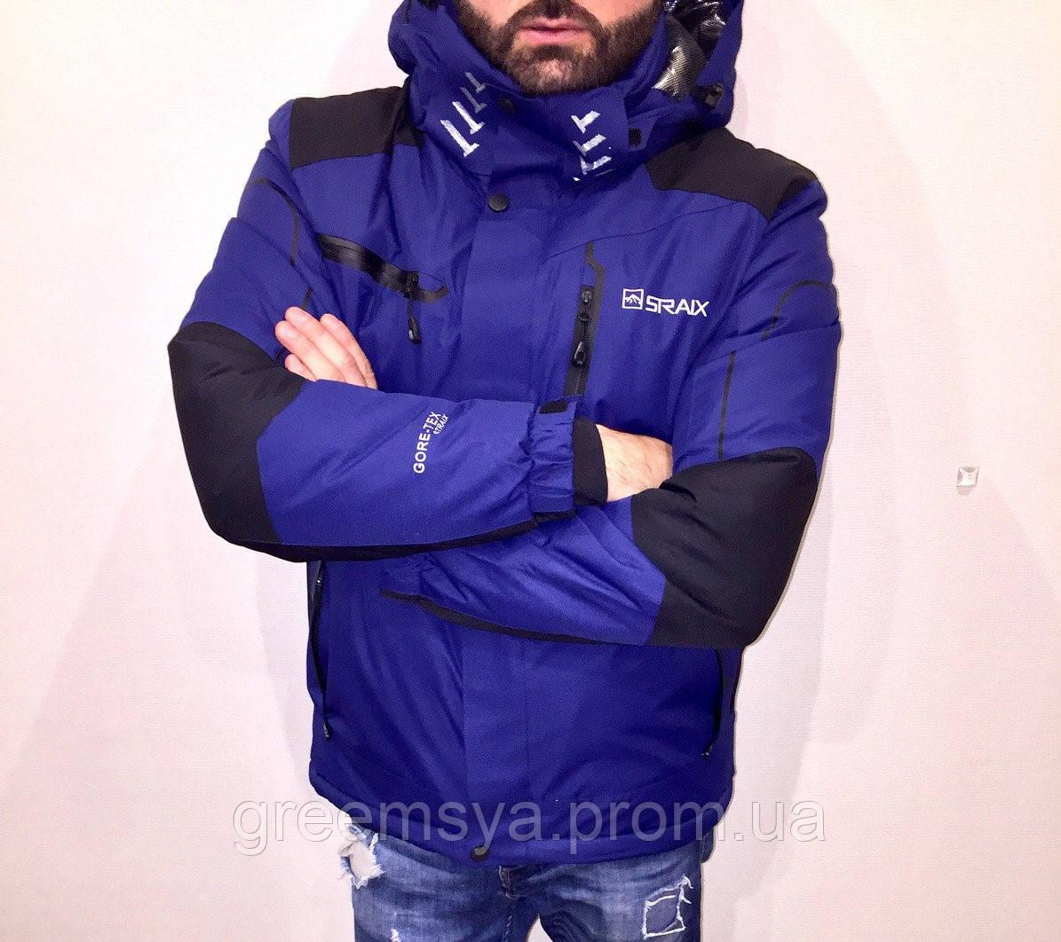 Куртка мужская лыжная термо зимняя 6e0ad16e63b01