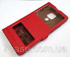 Чехол книжка с окошками momax для Huawei Mate 20 X красный