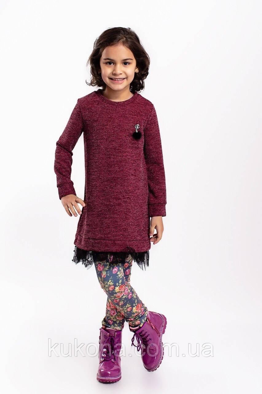 Туника- платье детское