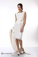 Вечернее платье для беременных Bohemia  молочный гипюр