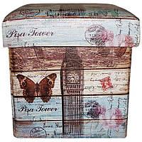 Пуфик банкетка з ящиком складаний