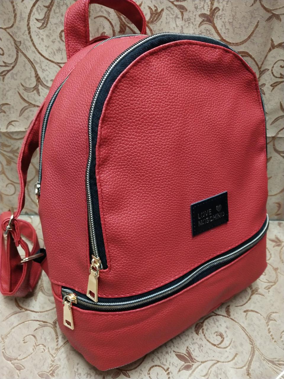 (32*27)Жіночий рюкзак мистецтв шкіра love moschino якість міський стильний Популярний тільки опт
