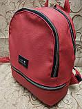 (32*27)Жіночий рюкзак мистецтв шкіра love moschino якість міський стильний Популярний тільки опт, фото 2