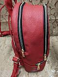 (32*27)Жіночий рюкзак мистецтв шкіра love moschino якість міський стильний Популярний тільки опт, фото 4