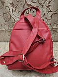 (32*27)Жіночий рюкзак мистецтв шкіра love moschino якість міський стильний Популярний тільки опт, фото 5