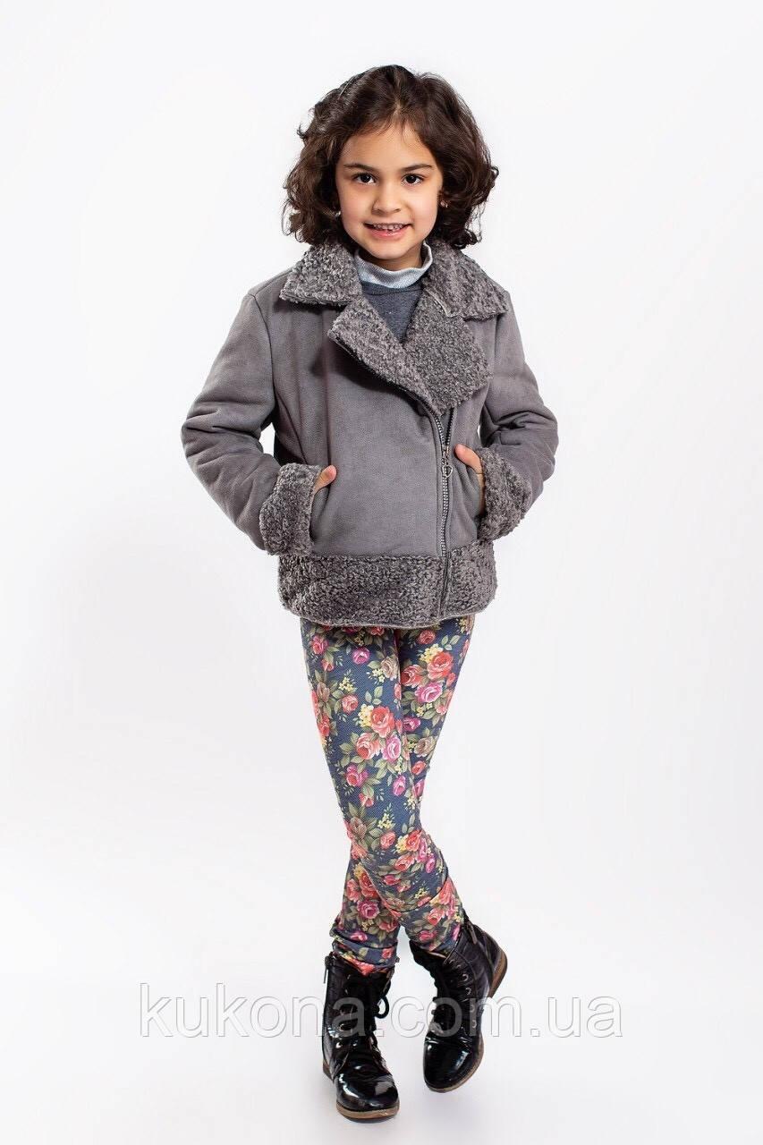 Пальто- косуха детское