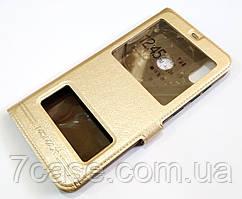 Чехол книжка с окошками momax для Huawei Honor 8C золотой