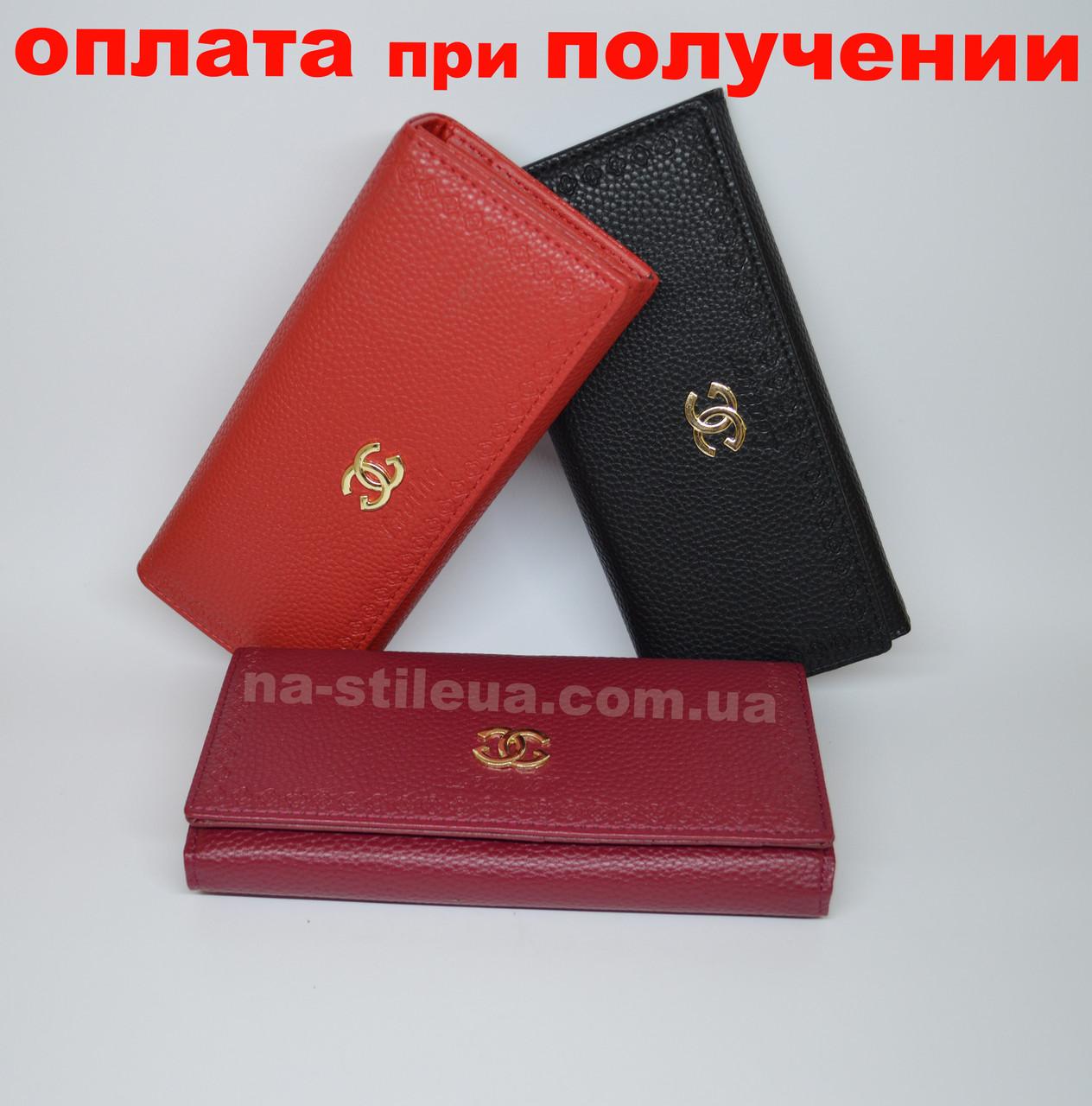 f445d5b16ac0 Женский кожаный кошелек клатч сумка гаманець шкіряний Chanel новинка