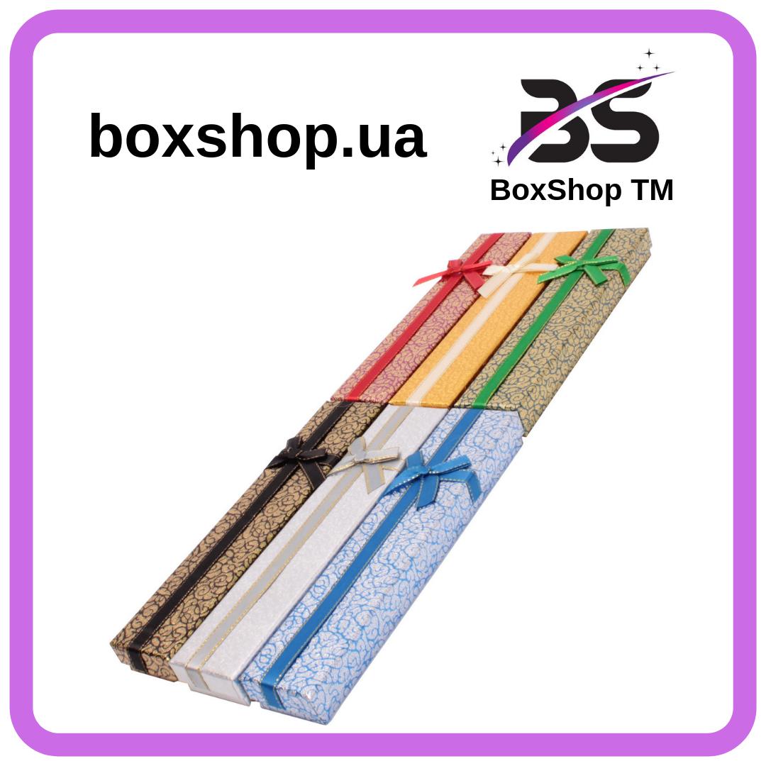 Подарочная коробочка под браслет или цепочку Узор 21*4,2*2 см