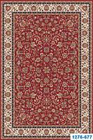 Продажа ковров из Бельгии, ковры натуральные шерстяные, ковры 170х240см
